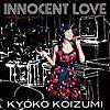 小泉今日子/Innocent Love(FPM 4/4 DUB MIX)