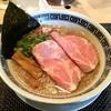 【今週のラーメン2974】 セアブラノ神 壬生本店 (京都・四条大宮) 背脂煮干そば 太麺
