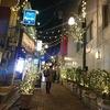 【中野】日本酒と、ちびナカノさんと。『青二才』