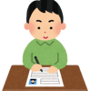【私の履歴書①】転職7回 8社目のPAROの経歴