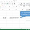 Excelで時間をマイナス表示させる方法