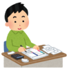 【FP3級】オススメ参考書(テキスト・問題集)と勉強法
