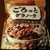 【ニッシン】ごろっとグラノーラ「きなこ仕立ての充実大豆」
