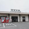 吉備線:東総社駅 (ひがしそうじゃ)