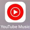 くそーっ! YouTubeのサブスク (YouTube Premiumなど)がメチャメチャ良いぞ……!