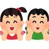 三姉妹の長女がママ・パパに伝えたい、長子の本当の気持ち4つ