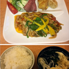 10月2日 Lunch&Coffee BlueGreen@西11丁目