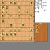 清麗戦第5局