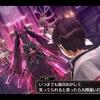 【東亰ザナドゥeX+】プレイ日記ラスト vs霧の魔女