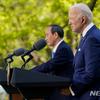 (海外反応) 中国、日米首脳声明に「内政干渉に反対」(総合)