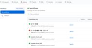 GitHub Actions で ビルド→テストを実行する(Windows+C#+NUnit)