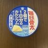 雪印メグミルクのデザートチーズ!毎日骨太ヨーグルト味!