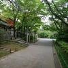 浅間神社です