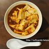 マツコの知らない世界「新宿中村屋」の麻婆豆腐を作ってみました。
