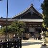 厳島・弥山を歩く -広島へ小旅行 その2-