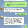 第3回ツルマス晩夏の伊豆大島合宿レポート 2日目