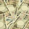 【おとく回線.net】超高速でキャッシュバック30360円貰える!!