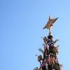 USJのギネス世界記録認定「新クリスマスツリー」を昼間だけ見た