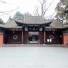 中国旅行 13.中国バイクの旅 成都から眉山 蘇軾祠