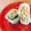 くら寿司のトルティーヤがしっとりもっちりで美味しいからみんな食べて