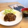 8月の自炊記録☆ お料理熱が冷めてたって夕飯の時間はやってくる