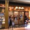 新潟駅『健康寿司 海鮮屋 CoCoLo東店』地物の珍しいネタや新潟の郷土料理が食べられる回転寿司のお店。新幹線の改札からすぐなので観光の方にオススメです!