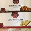 輸入菓子:ハッピーポケット:ショートブレッド(ココア・オリジナル)/ザッキーウェハース(ピーナッツチョコ・ストロベリー)/クリームクランココアサンドクッキー