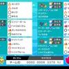 【剣盾S5】コータスバナ晴れビート【最高45位/最終88位】