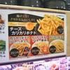 はま寿司に行ってきました!