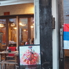 Serbian Night&Lunch@鎌倉ソンベカフェ Vol.1