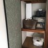【収納】来客用寝具の保管を変える。
