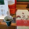 京都タワーのマールブランシュで、あたりがでたらプレゼントがもらえます。