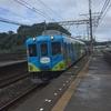 近鉄で桑名までワープ&アーバンライナーplusに乗車