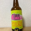 栃木 THE NIKKO MONKEYS PREMIUM LAGER