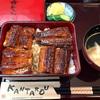 かんたろうのうな重とのりしおポテトチップス(静岡県浜松市)
