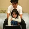 戸田恵梨香とムロツヨシの大恋愛 ムロツヨシ最後どうしてそうなる⁉