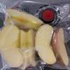 ツヴィリング フレッシュ&セーブ りんご