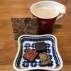 甘味投資家のあなたへ 〜ティカール バイ カカオマス (TIKAL by Cacao en Masse)〜