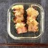 【チーズ絡まるアスパラベーコン】レンジで作り置きレシピ♪簡単!時短!ヘルシー!