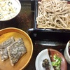 福島県 尾瀬檜枝岐温泉 かぎや旅館宿泊記 山菜料理が絶品の尾瀬に近い温泉宿