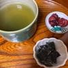 楽しむ節約料理と贅沢なお茶