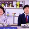 辻三蔵のお仕事[2019年12月前編]