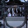 鳩森八幡神社 東京都渋谷区千駄ヶ谷