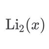 バーゼル問題の二重対数による解法