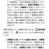Huawei Mate 20 Pro(LYA-L29) No.1 初期設定,TIPS的なこと