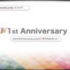 Gotanda.unity #7 in 株式会社ミクシィ @渋谷 を開催しました!