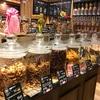 冷えやカラダの疲れを感じる女性は知っておきたい大阪市北区堂島にあるドライフルーツやナッツなどのスーパーフードが置いてある「Nuts Day」さん。