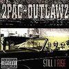 今日の1曲【2Pac feat. Outlawz - Killuminati】