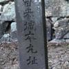 福岡県久留米市にある篠山城(久留米城)