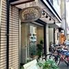 【天六・カフェ】季節限定のパフェは絶対食べたい『cafe fate』